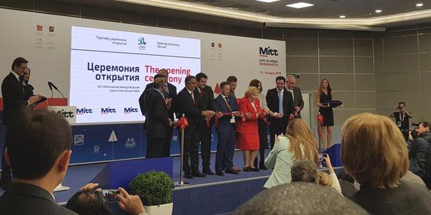 MITT-2019-opens-for-business